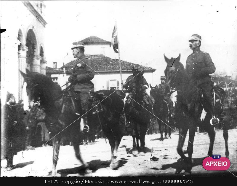 Ο ΒΑΣΙΛΙΑΣ ΚΩΝΣΤΑΝΤΙΝΟΣ Α΄ ΕΦΙΠΠΟΣ - archive.ert.gr